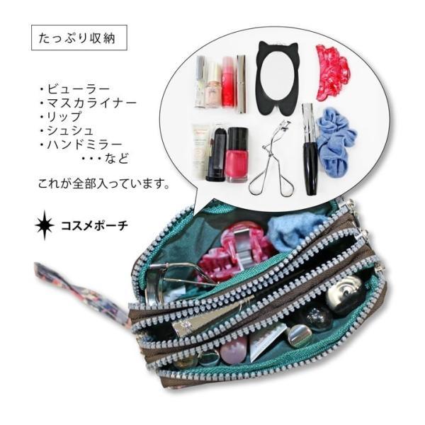 ポーチ 小物入れ コスメ 化粧 バレンタインデー プレゼント applehonpo 04