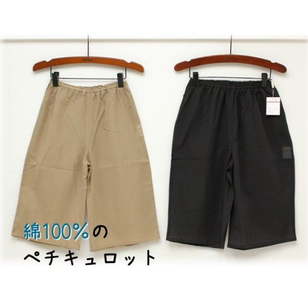 コットン レディースファッション ペチキュロット A/Bサイズ (綿100%)|applehouse-web