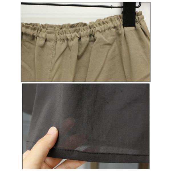 コットン レディースファッション ペチキュロット A/Bサイズ (綿100%)|applehouse-web|02