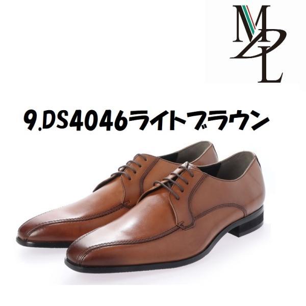 数量 新品マドラスモデロmadrasMDL高級紳士靴メンズビジネスシューズ3E本革通勤冠婚葬祭DS4046