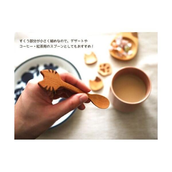 スプーン 木製 猫雑貨 Mioシリーズ インドネシア製 ねこ好き ねこカトラリー キッチンにゃんこ メール便可|applemint-zakka2|03