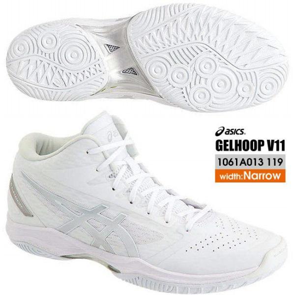 SALE!! アシックス ゲルフープV11 ナロー asics GELHOOP V11-narrow バスケットボールシューズ 1061A013 男女兼用 足幅:スリム(E) 19sstbf 返品・交換不可(1061 applesp