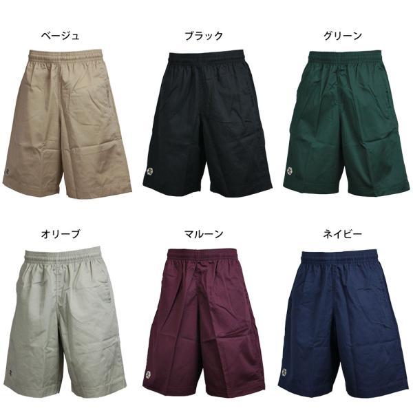 チーム対応!BALL LINE ボールライン チノバギーショーツ チノパン バスパン バスケットパンツ(cbp1000)