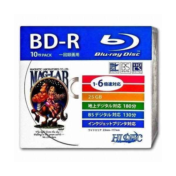 HDBD-R6X10SC お取り寄せ