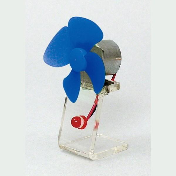 ARTEC アーテック 理科教材・備品 電気・電子・電池・電流・電熱・エネルギー・発電 △小型風力発電機 商品番号 8679 お取り寄せ