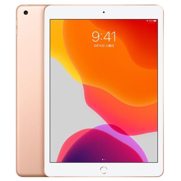 6月3日以降出荷予定 タブレットPC iPad 10.2インチ 第7世代 Wi-Fi 32GB 2019年秋 MW762J/A ゴールド Apple Pencil 第1世代 対応 1198-1228