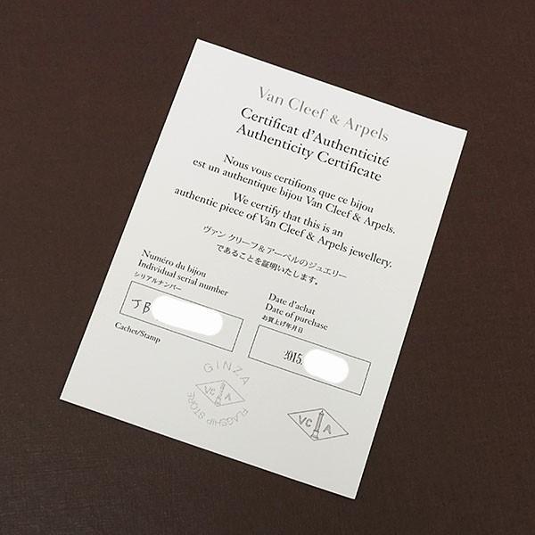 【中古A/美品】Van Cleef & Arpels ヴァンクリーフ&アーペル マジックアルハンブラ K18WG マザーオブパール/カルセドニー ブレスレット   20087736