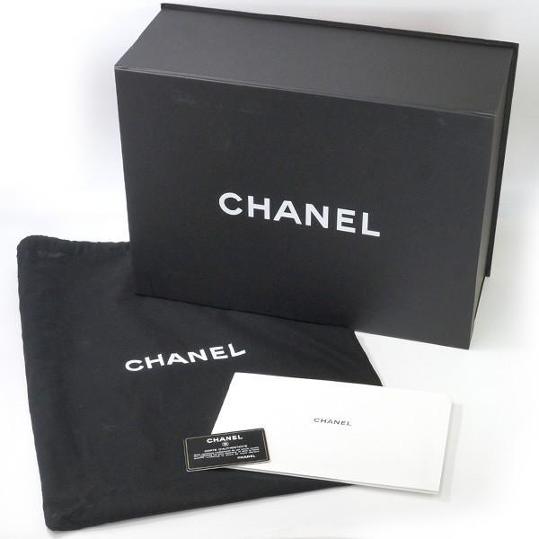 【新品】 CHANEL シャネル マトラッセ トートバッグ チェーンバッグ A91046 ネイビー ラムスキン A4ファイル収納可 20180320MS 東発 20110482
