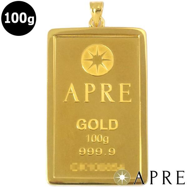 24金 純金 インゴット ペンダントトップ 100g ゴールドバー APRE GOLD BER 999.9 枠シルバー 新品