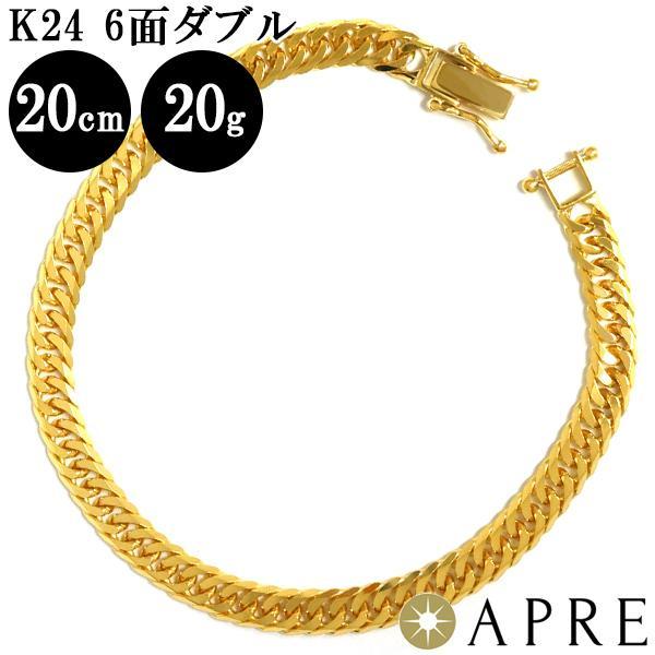 純金 喜平 ブレスレット 24金 K24 W6面 20cm 20g 造幣局検定刻印 ゴールド キヘイ チェーン ダブルストッパー 6面ダブル ダブル6面 六面 新品 即納
