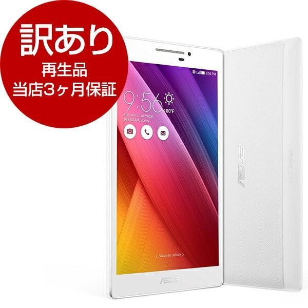 再生品 当店3ヶ月保証付き】ASUS Z370KL WH16 ホワイト ZenPad