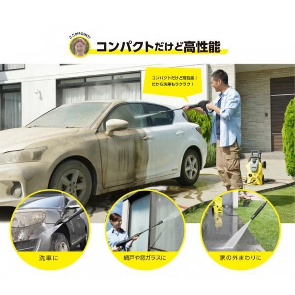 KARCHER(ケルヒャー) K3サイレントベランダ 2017年新仕様 [高圧洗浄機 (東日本・50Hz専用)]|aprice|06