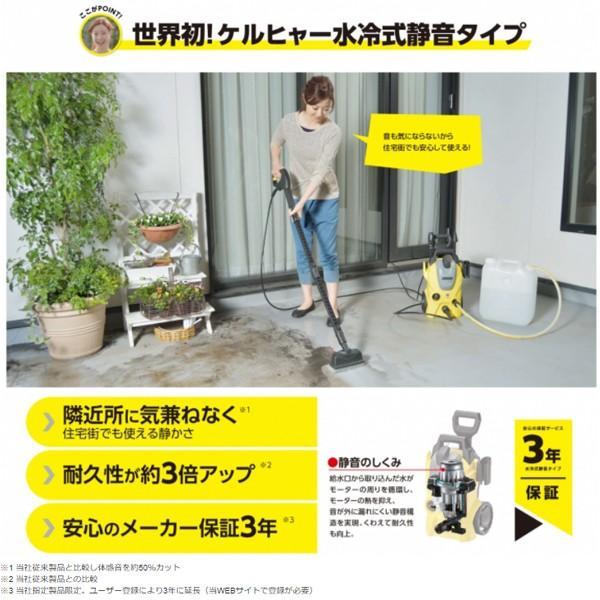KARCHER(ケルヒャー) K3サイレントベランダ 2017年新仕様 [高圧洗浄機 (東日本・50Hz専用)]|aprice|07