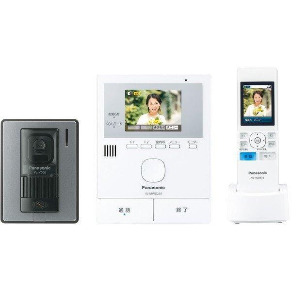 PANASONIC(パナソニック) VL-SWD220K どこでもドアホン ワイヤレスモニター付テレビドアホン VLSWD220K|aprice