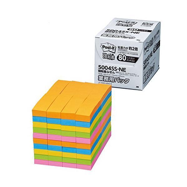 3M(スリーエム) 1318-5004SS-NE ポストイット 強粘着ふせん 業務用パック 5色混色