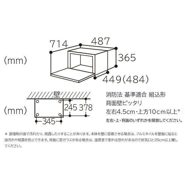 日立(HITACHI) MRO-TW1-R メタリックレッド ヘルシーシェフ 過熱水蒸気オーブンレンジ(30L) MROTW1R|aprice|16