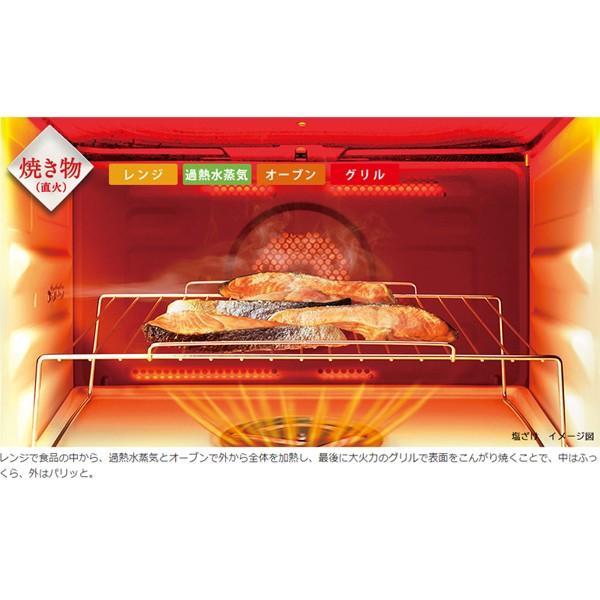 日立(HITACHI) MRO-TW1-R メタリックレッド ヘルシーシェフ 過熱水蒸気オーブンレンジ(30L) MROTW1R|aprice|06
