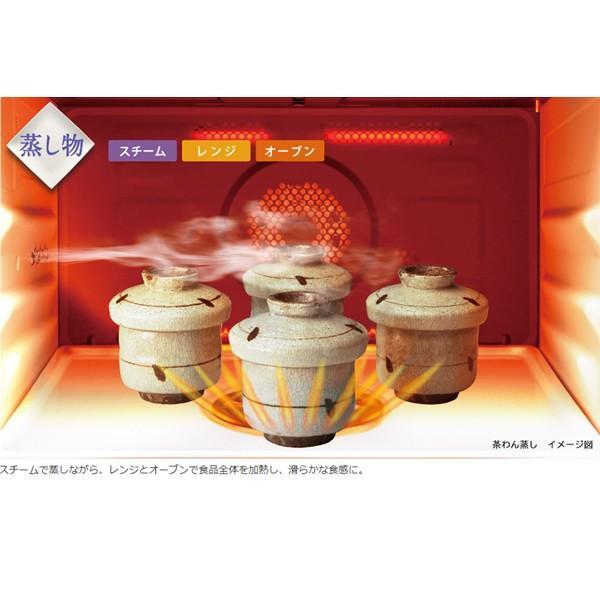 日立(HITACHI) MRO-TW1-R メタリックレッド ヘルシーシェフ 過熱水蒸気オーブンレンジ(30L) MROTW1R|aprice|09