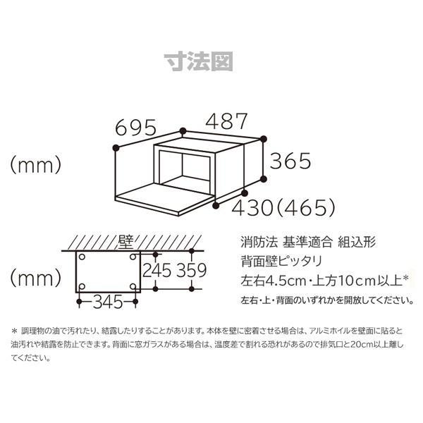 日立(HITACHI) MRO-TS8-R レッド ヘルシーシェフ 過熱水蒸気オーブンレンジ(31L) トリプルセンサー ノンフライ お手入れ簡単 MROTS8R|aprice|06
