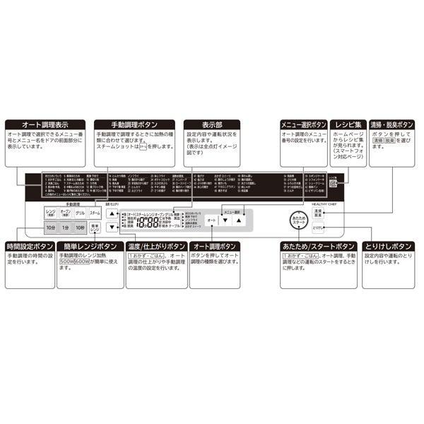 日立(HITACHI) MRO-TS8-R レッド ヘルシーシェフ 過熱水蒸気オーブンレンジ(31L) トリプルセンサー ノンフライ お手入れ簡単 MROTS8R|aprice|07