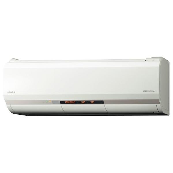 【早期工事割引キャンペーン実施中】日立 RAS-XK28J2(W) スターホワイト メガ暖 白くまくん XKシリーズ エアコン(主に10畳用・単相200V)