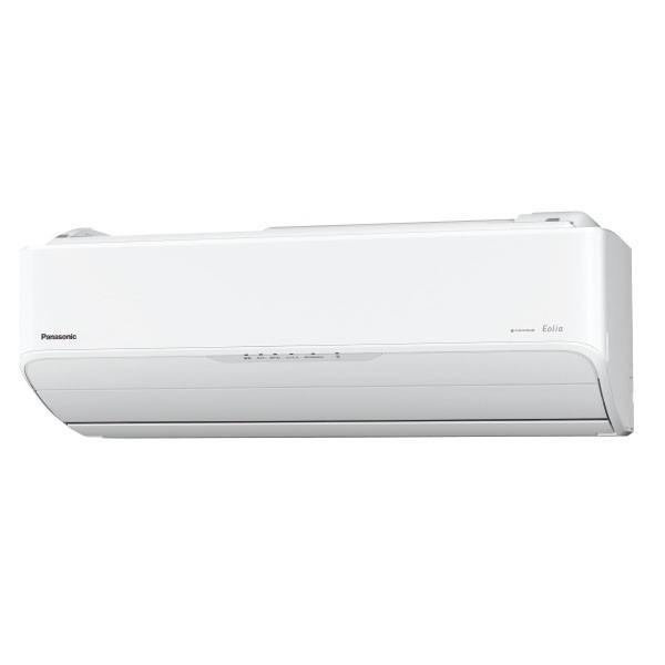 【早期工事割引キャンペーン実施中】PANASONIC CS-639CAX2-W クリスタルホワイト エオリアAXシリーズ 主に20畳用・単相200V