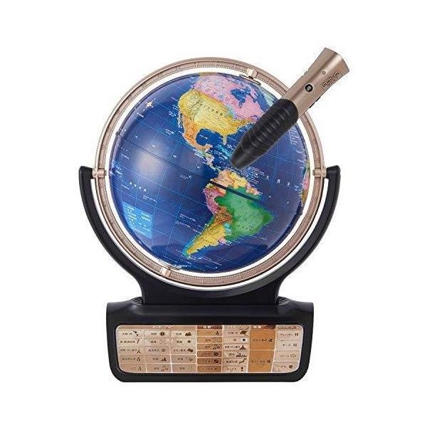しゃべる地球儀 パーフェクトグローブ ホライズンネクスト PG-HRN19R