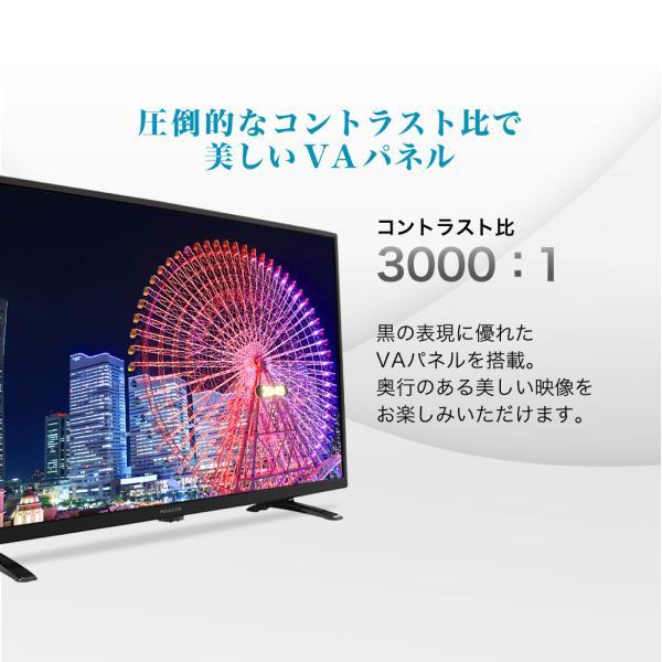液晶テレビ 32V型 J32SK03 地上・BS・110度CSデジタルハイビジョン 03シリーズ 「1000日保証」対象商品 maxzen|aprice|05