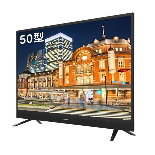 液晶テレビ 50V型 J50SK03 地上・BS・110度CSデジタルフルハイビジョン 03シリーズ 「1000日保証」対象商品 maxzen|aprice|02