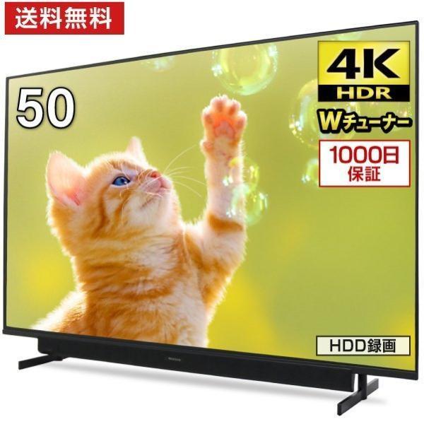 テレビ TV 50型 50インチ 4K対応 HDR対応 1, 000日保証 地デジ・BS・CS 外付けHDD録画 液晶テレビ maxzen JU50SK04|aprice