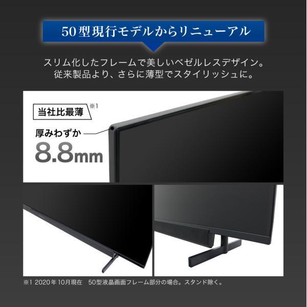 テレビ TV 50型 50インチ 4K対応 HDR対応 1, 000日保証 地デジ・BS・CS 外付けHDD録画 液晶テレビ maxzen JU50SK04|aprice|04