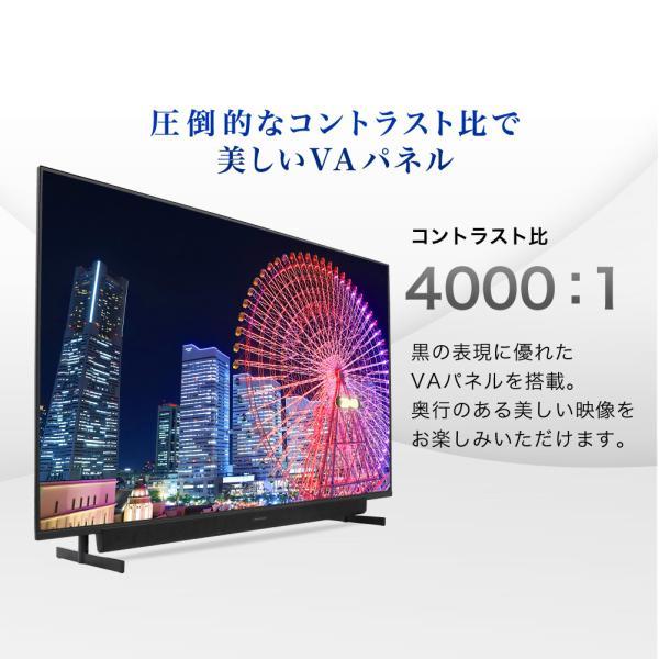 テレビ TV 50型 50インチ 4K対応 HDR対応 1, 000日保証 地デジ・BS・CS 外付けHDD録画 液晶テレビ maxzen JU50SK04|aprice|05