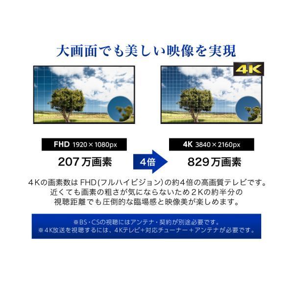テレビ TV 50型 50インチ 4K対応 HDR対応 1, 000日保証 地デジ・BS・CS 外付けHDD録画 液晶テレビ maxzen JU50SK04|aprice|07