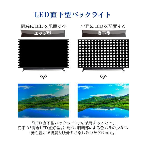 テレビ TV 50型 50インチ 4K対応 HDR対応 1, 000日保証 地デジ・BS・CS 外付けHDD録画 液晶テレビ maxzen JU50SK04|aprice|08