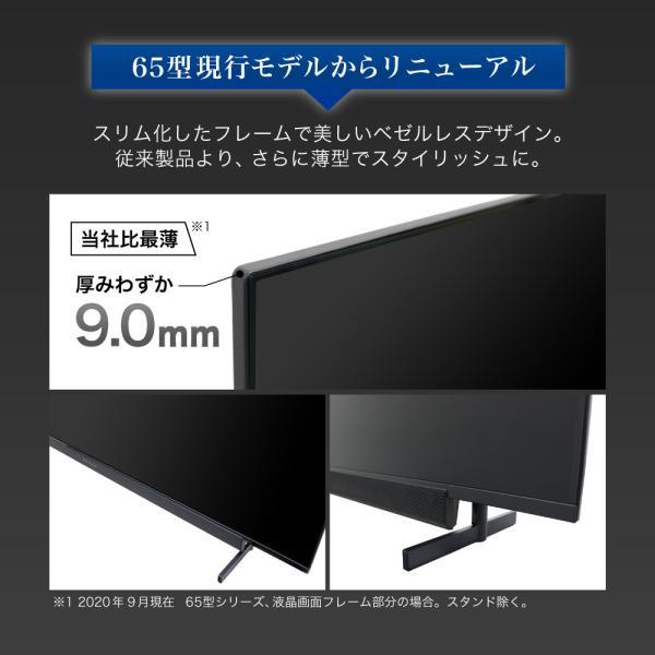 テレビ TV 65型 65インチ 4K対応 HDR対応 1, 000日保証 地デジ・BS・CS 外付けHDD録画 液晶テレビ maxzen JU65SK04 4K|aprice|04