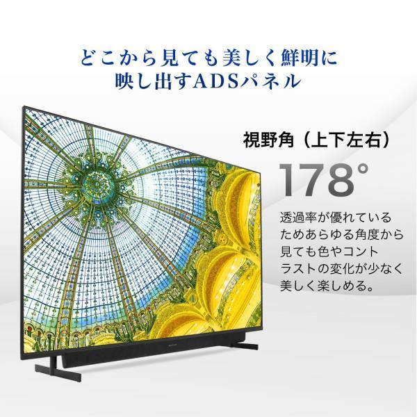 テレビ TV 65型 65インチ 4K対応 HDR対応 1, 000日保証 地デジ・BS・CS 外付けHDD録画 液晶テレビ maxzen JU65SK04 4K|aprice|05