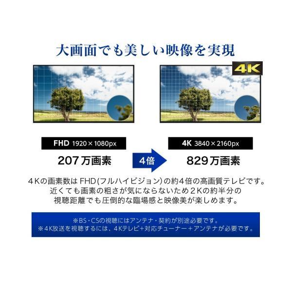テレビ TV 65型 65インチ 4K対応 HDR対応 1, 000日保証 地デジ・BS・CS 外付けHDD録画 液晶テレビ maxzen JU65SK04 4K|aprice|07