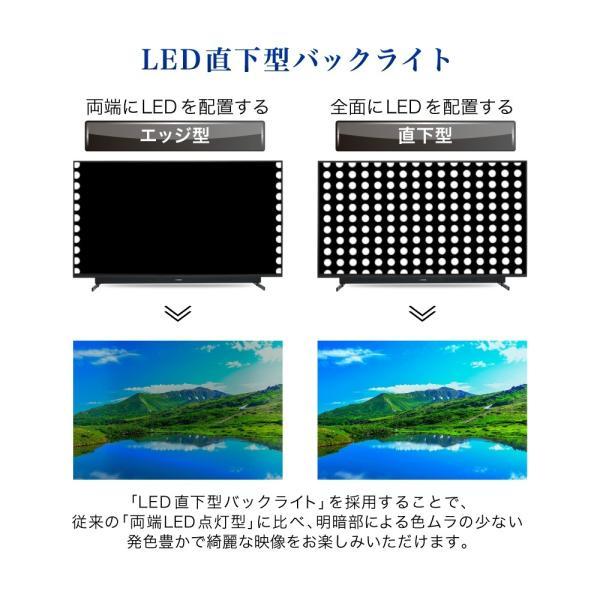 テレビ TV 65型 65インチ 4K対応 HDR対応 1, 000日保証 地デジ・BS・CS 外付けHDD録画 液晶テレビ maxzen JU65SK04 4K|aprice|08