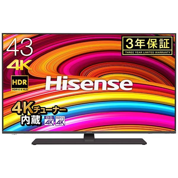 ハイセンス テレビ 4Kチューナー内蔵 レグザエンジン搭載 43インチ Hisense 43A6800 43V型 地上・BS・110度CSデジタル 4K対応LED液晶テレビ|aprice|06