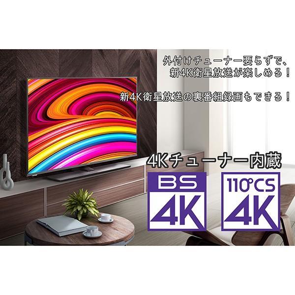ハイセンス テレビ 4Kチューナー内蔵 レグザエンジン搭載 43インチ Hisense 43A6800 43V型 地上・BS・110度CSデジタル 4K対応LED液晶テレビ|aprice|07