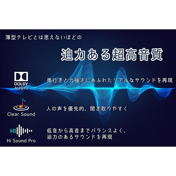 ハイセンス テレビ 4Kチューナー内蔵 レグザエンジン搭載 43インチ Hisense 43A6800 43V型 地上・BS・110度CSデジタル 4K対応LED液晶テレビ|aprice|09