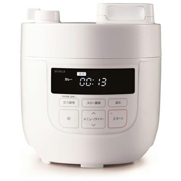 シロカ(siroca) SP-D131-W ホワイト クックマイスター 電気圧力鍋 (スロー調理機能付き) SPD131W|aprice