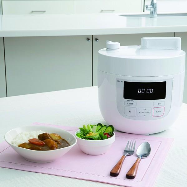 siroca SP-4D131 ホワイト 電気圧力鍋(調理容量:2.6L/呼び容量:4L)|aprice|04