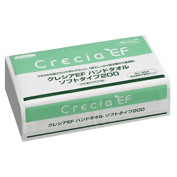 ケース販売 クレシアEF ハンドタオル ソフトタイプ200 200組×30パック|aprice