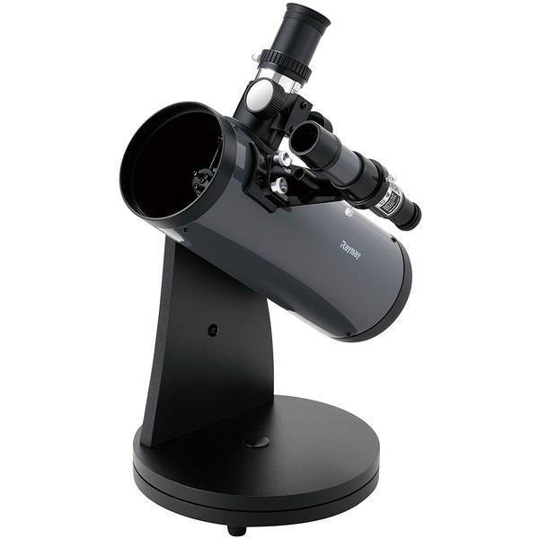 レイメイ藤井 RXA125 天体望遠鏡