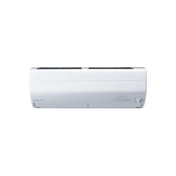 三菱 MSZ-ZW5619S-W 18畳 5.6kW エアコン 冷暖房 寝室 リビング 省エネ リモコン付 洋室 和室 工事 ムーブアイ 霧ヶ峰 200V