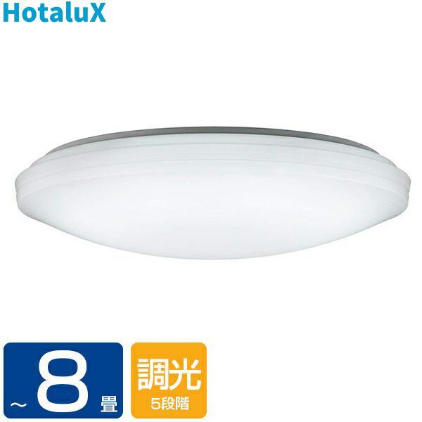 NEC HLDZ08209 LEDシーリングライト (〜8畳/調光/昼光色) リモコン有