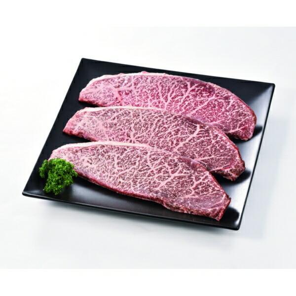 たにぐち精肉店 ふらの和牛 ももステーキ用 390g 313065187 メーカー直送