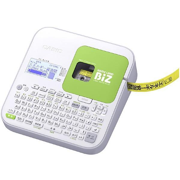 カシオ CASIO ラベルライター KL-G2 ネームランド NAME LAND BiZ 本体 対応テープ幅3.5〜24mm ラベル印刷 ATOK搭載 24mm ケース