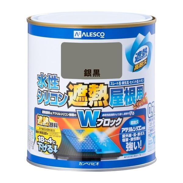カンペハピオ 水性シリコン遮熱屋根用 銀黒 0.7L